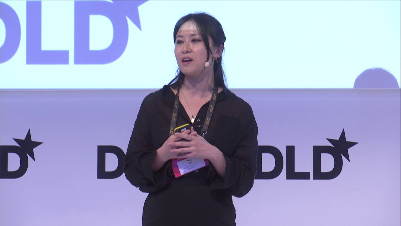 The Elephant In The Room: An Update On China (Keyu Lin, London School of Economics) | DLD 18