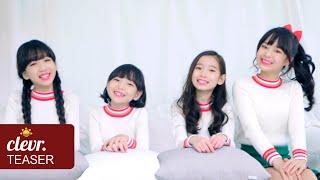 Download 비타민 (Vitamin) - '크리스마스의 별' 신곡 뮤직비디오 티저 Music TEASER Video