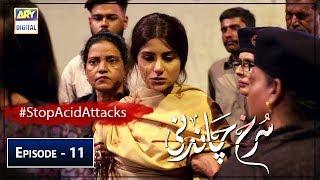 Surkh Chandni | Episode 11 | 16th July 2019 | ARY Digital Drama