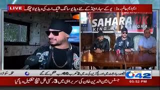 ایم ایم عالم روڈ پر یوکے سہارابینڈ کے نئے ویڈیو سانگ شیک اٹ کی ویڈیو لانچنگ