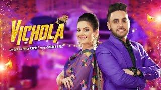 Vichola: Harjot (Full Video Song) | Urban Folk | Latest Punjabi Songs 2017 | T-Series