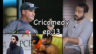 Ghattiya Team | Gorra Complex | Misbah | Pak v SL T20 | Cricomedy ep:13