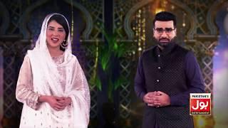 Ramazan Mein BOL OST | Ramazan Transmission 2020 | Faheem Khan & Kiran Naz