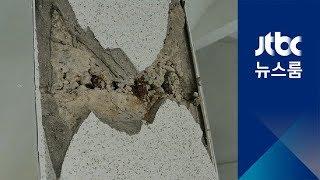 지진 피해 학교서