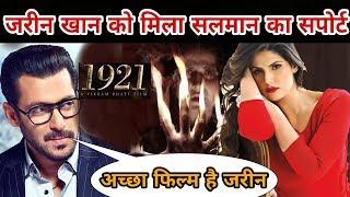 Salman Khan Reaction 1921 Movies   Zarine Khan   Karan Kundra