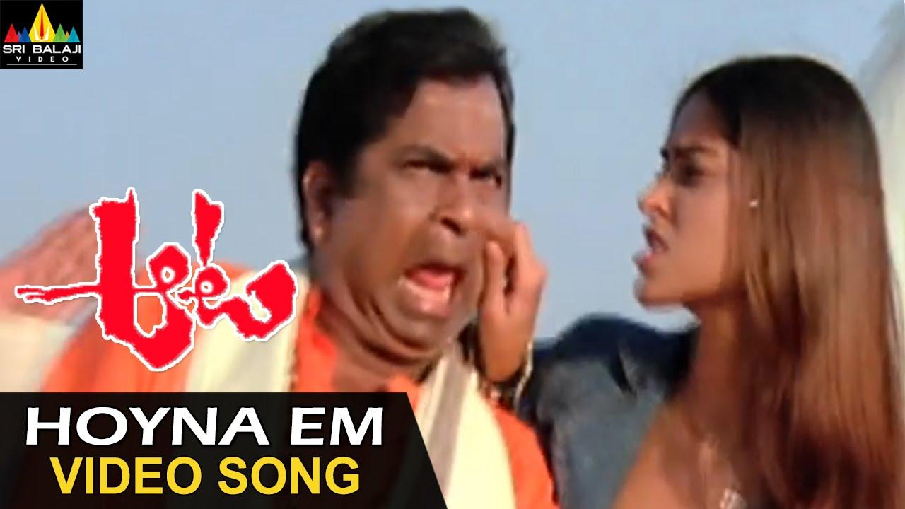Aata Video Songs | Hoyna Emchandini Ra Video Song | Siddharth, Ileana | Sri Balaji Video