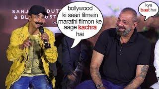 TanuWedsManu Actor Deepak Dobriyal's BEST Spech on Bolywood Vs Marathi films WINS Sanjay Dutt Heart