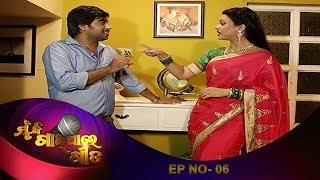 Mu Bi Gaipare Gita Ep 6 | Fun Unlimited at Tara Tarini Shooting Set | TV Stars Sing Songs