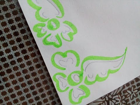 QUICKEST BORDER DESIGN | HOW TO DRAW SIMPLE BORDER DESIGN FOR PROJECTS