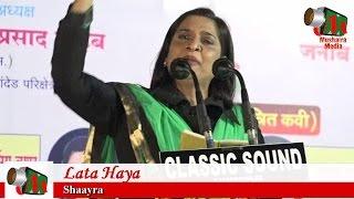 Lata Haya, Ahmedpur Mushaira, 25/12/2016, Mushaira Media