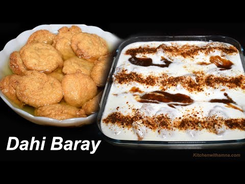 Homemade Dahi Baray Recipe - Mash ki Daal kay Dahi Baray - Dahi Bhalle Special Ramadan Recipe