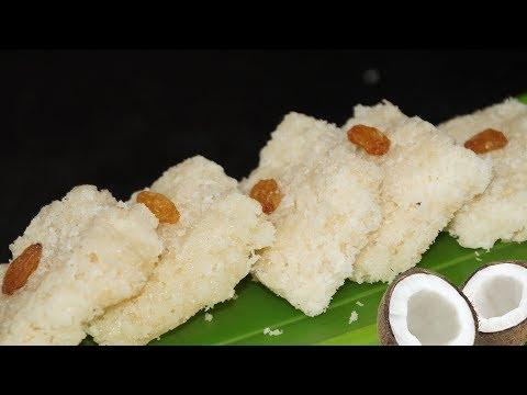 Coconut Burfi / Kobbari Burfi by Amma Kitchen- Latest Indian Recipes