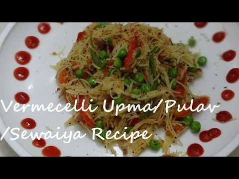 Namkeen Sewai Recipe -Healthy Vermicelli Vegetable Pulao/Upma/Noodles - Healthy Indian Recipe