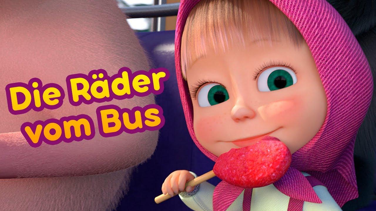 Mascha und der Bär - 🚍 Die Räder vom Bus 🚌 Die Kinderlieder 🎵