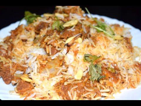 Mutton Biryani Recipe in Malayalam | Easy Mutton Dam Biryani| How to make Easy Mutton Biriyani