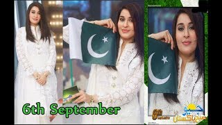 Shaista Lodhi at Pak DefenceDay special show of GeoSubahPakistan.