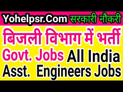 WBSETCL Asst. Engineers Jobs   143 Engineers Jobs In Electric Department   Govt. Engineers Jobs  