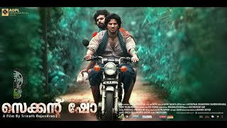 Second Show Malayalam Full movie   Dulquer Salmaan, Gauthami Nair, Sunny Wayne
