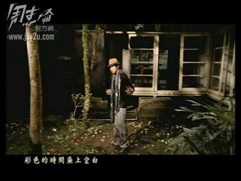 周杰倫唯美醉情歌「花海」完整版MV