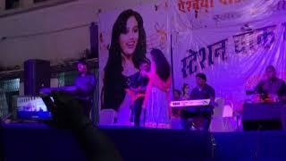 LIVE:Toora Nai Jaane (Chhattisgarhi) by Aishwarya Pandit