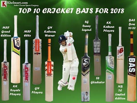 BEST CRICKET BATS FOR 2018