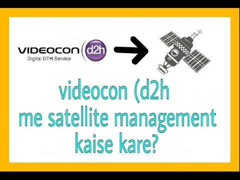 Videocon d2h me apna satellite management kaise ka