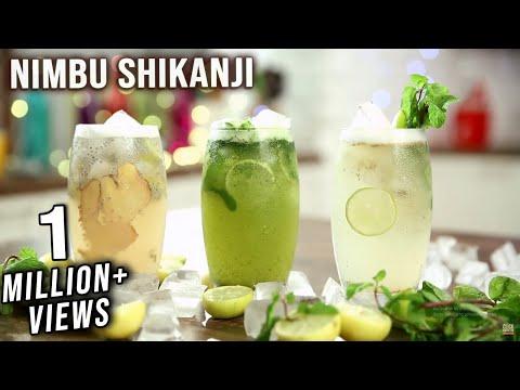 Nimbu Shikanji Recipe | Shikanji Recipe 3 Ways | Navratri Recipe | Shikanji Masala | Varun Inamdar