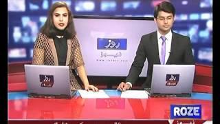 Roze News HEADLINES  3 PM +4 NOVEMBER 2016 + Roze Tv