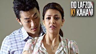 Kajal Aggarwal Teaches To Student | Do Lafzon Ki Kahani | Randeep Hooda | HD