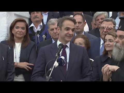 """Χαιρετισμός Κυριάκου Μητσοτάκη κατά τη τελετή ονοματοδοσίας της οδού """"Κωνσταντίνου Μητσοτάκη"""""""