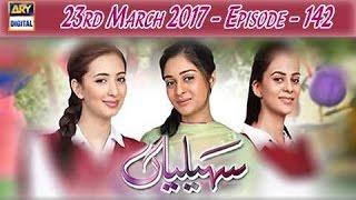 Saheliyaan Ep 142 - 23rd March 2017 - ARY Digital Drama