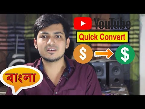 How to fix Yellow Dollar YouTube video problem ! Not suitable for all advertiser