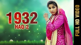 1932 - HAQ 2 (Full Video) || GINNI MAHI || Latest Punjabi Songs 2017 || MAD 4 MUSIC