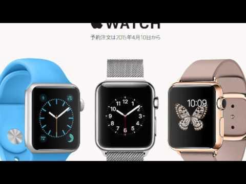 apple watch 仰天! 驚きの使い方、世界中で待ち続けるappleの進化