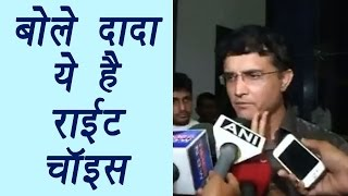 Virat Kohli right successor of MS Dhoni says Sourav Ganguly,watch video