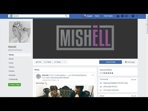 Upload a Facebook Cover Video to your Facebook Business Page Mishell