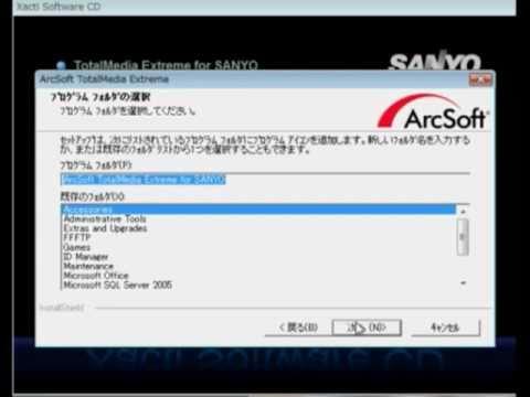 ArcSoft TotalMedia Extreme for SANYO_2