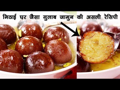 हलवाई जैसा गुलाब जामुन मावा छन्ना से | Soft Khoya Gulab Jamun Recipe - cookingshooking