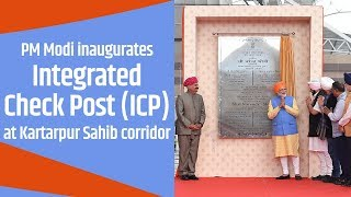 PM Modi inaugurates Integrated Check Post at Kartarpur Sahib corridor in Gurdaspur, Punjab | PMO