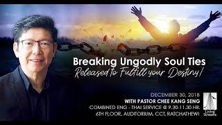 Breaking Ungodly Soul Ties | Ps  Chee Kang Seng | 30