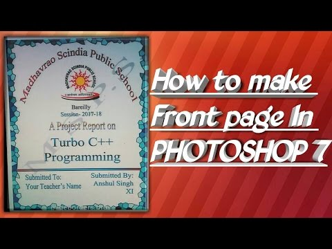 How to make Front Page in Photoshop 7