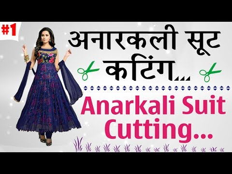 Anarkali Suit Cutting in Hindi Part - 1