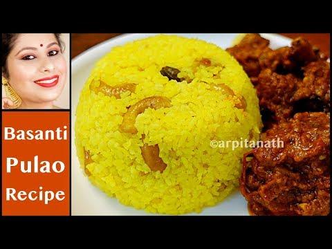 বাসন্তী পোলাও / মিষ্টি পোলাও রেসিপি   Bengali Sweet Pulao    Basanti Pulao    Arpita Nath