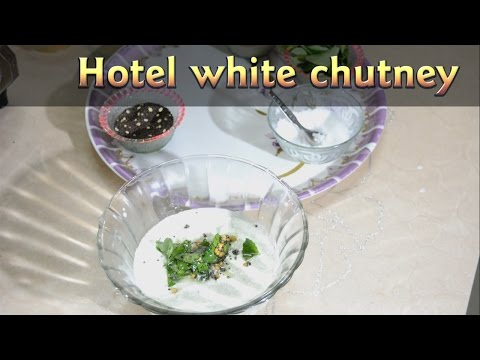 How to make hotel white chutney recipe in tamil l by Amma samayal