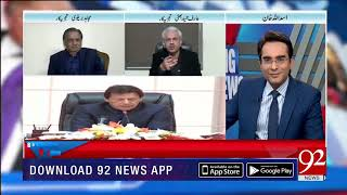 PM Khan not able to say a word to his ministers says, Arif Bhatti | 22 March 2019 | 92NewsHD