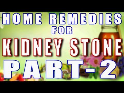 Home Remedies for Kidney Stone Part-2 II गुर्दे की पथरी का घरेलू उपचार - भाग -  2 II