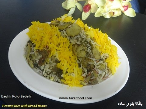 Persian Broad Bean Rice and Dill by( farzifood)
