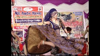 सोनम गुर्जरी || Rajasthani Song || थारा मंदिर में || Sonam Gujari, Jyoti Bhilwara || Marwadi Song