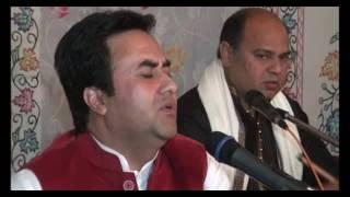 Jaan wandyo kashmiri song  by Rashid Jahangir