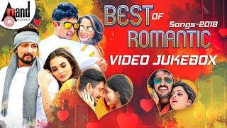 Super Hit Romantic Video Songs 2018 | Selected Video Songs From Kannada Movies | 2018 Latest Songs
